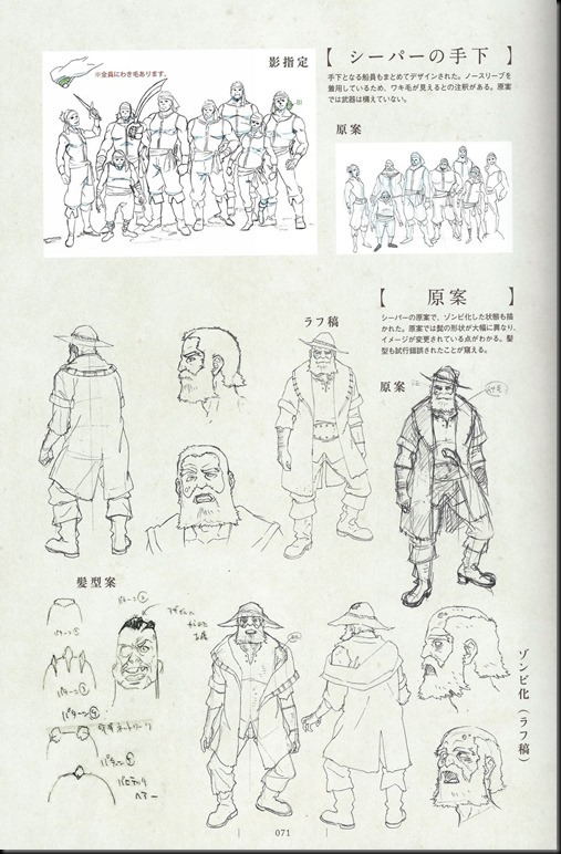 Shingeki no Bahamut Genesis Artworks_814079-0073