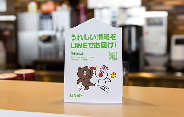 LINE@ 招募好友術 - 行銷小立牌