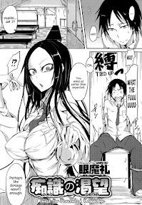 Chishiki no Katsubou | Thirst for Perverted Knowledge