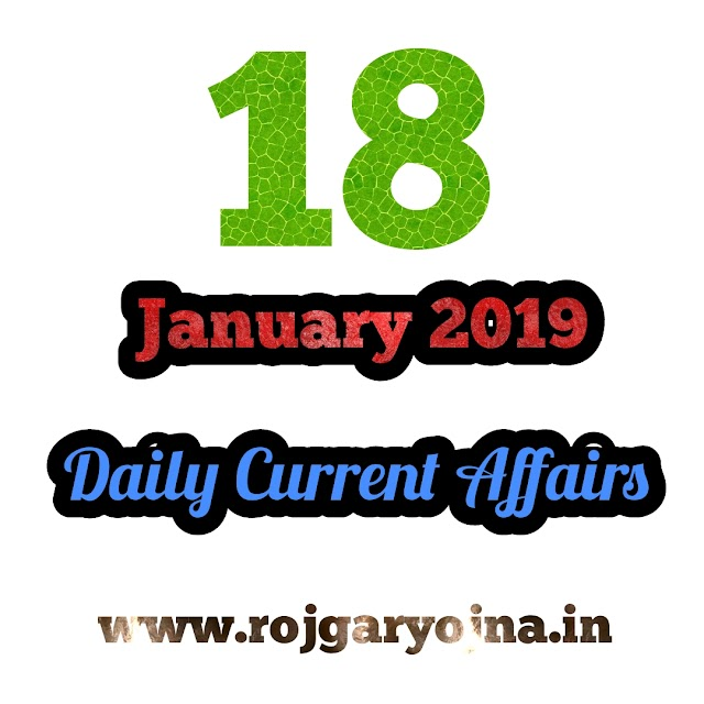 Important Current Affairs 18th January 2019