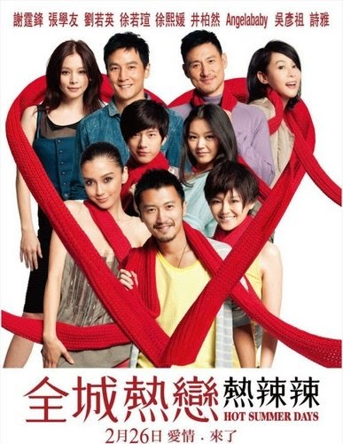 Хештег shawn_yue на ChinTai AsiaMania Форум 7e1c18854845