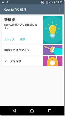 Screenshot_20160919-185001
