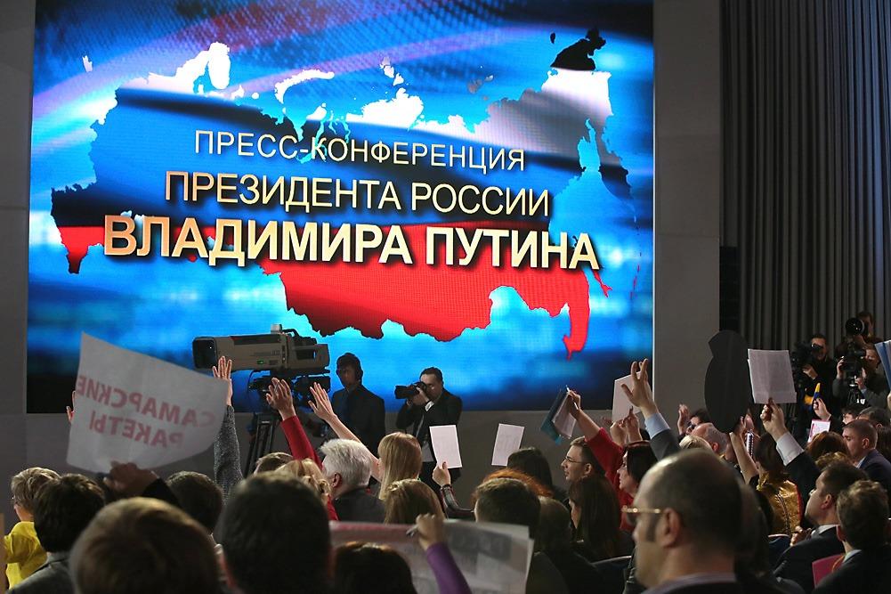 [putin-press-conference-1%255B4%255D.jpg]