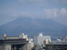 View of the volcano from Kagoshima