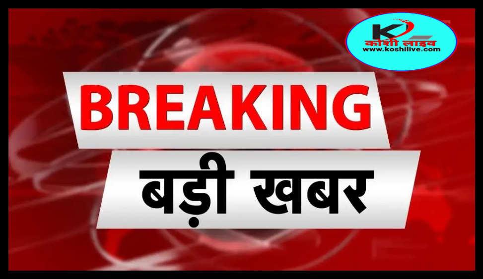 SUPAUL NEWS:ससुराल से बाइक नहीं दी तो युवक ने पहले पत्नी को मारी गोली फिर खुद को उड़ाया