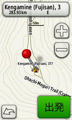 富士山近傍の地形図 SRTM1(50m)