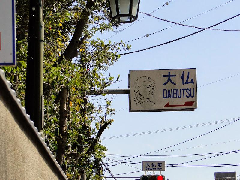 2014 Japan - Dag 6 - roosje-DSC01561-0015.JPG