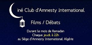 Ciné-Club d'Amnesty International vous ouvre ses portes gratuitement
