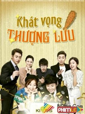 Phim Khát Vọng Thượng Lưu - I Summon You Gold (2013)