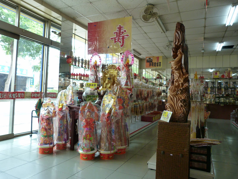 Tainan County. De Meinong à Tainan en scooter. J 13 - vendredi%2B20%2B282.JPG