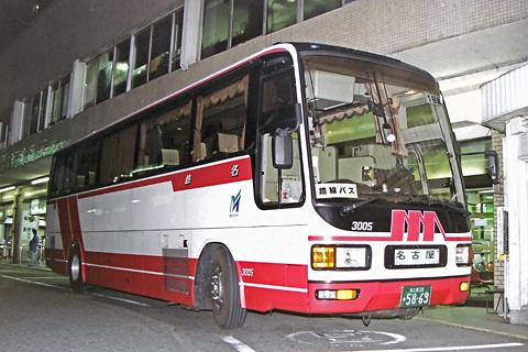 名古屋鉄道「げんかい号」 3005 西鉄久留米バスセンターにて
