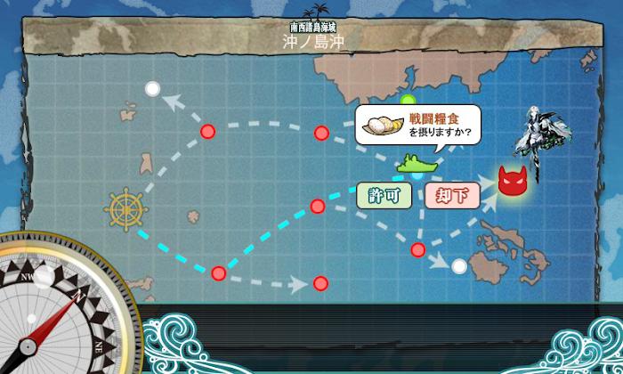 艦これ_春イベ_2018_主計科任務_まとめ_04.png
