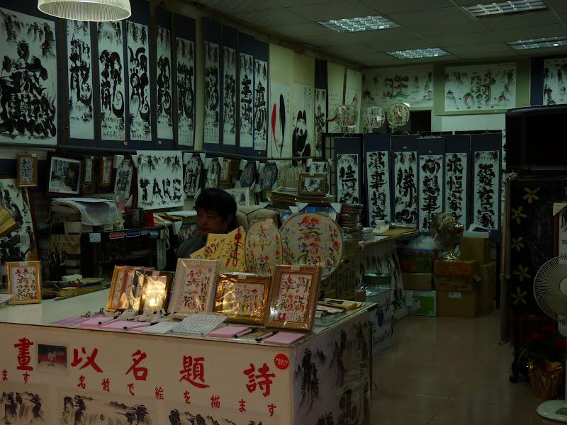 TAIWAN. Chuifen ou Jioufen ...et Keelung ( Nord de Taipei) - jiofen%2B210.jpg