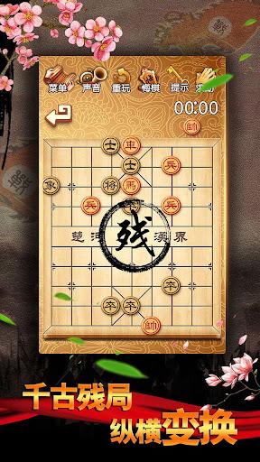 Chinese Chess: Co Tuong/ Xiangqi
