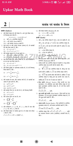 Mathematics Books Free Competition Exam screenshot 2
