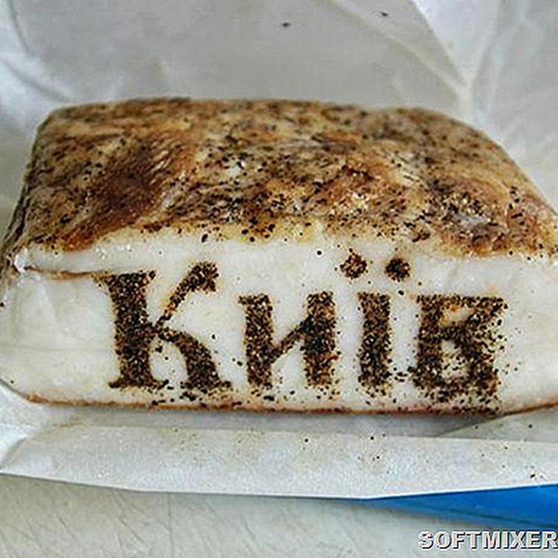 Почему украинцы так любят сало