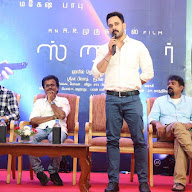 Spyder Chennai Press Meet Photos (2).jpg