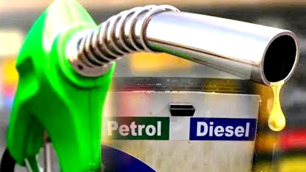 चिंता ना करें पूरे देश में पेट्रोल-डीजल आधी कीमत होगी सरकार कर रही है विचार पढें पूरी खबर