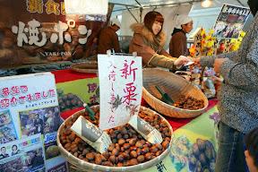 Japanese Chestnuts, freshly roasted
