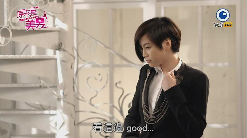 Fabulous Boys Taiwan Drama