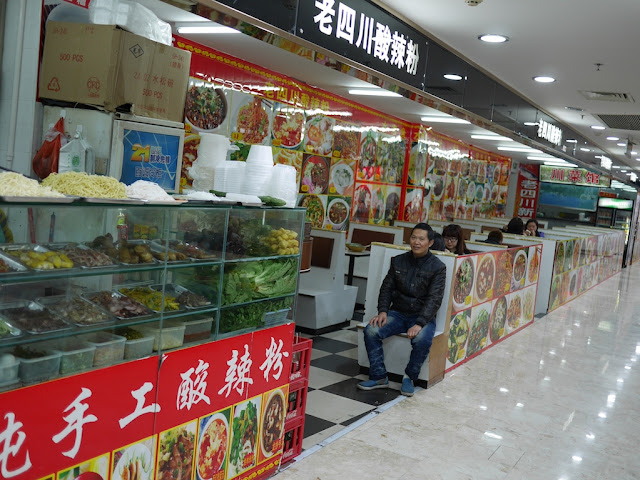 "restaurant with ""Sichuan"" in its name"