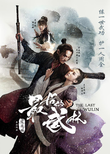 The Last Wulin - Nhất Đại Lãng Khách