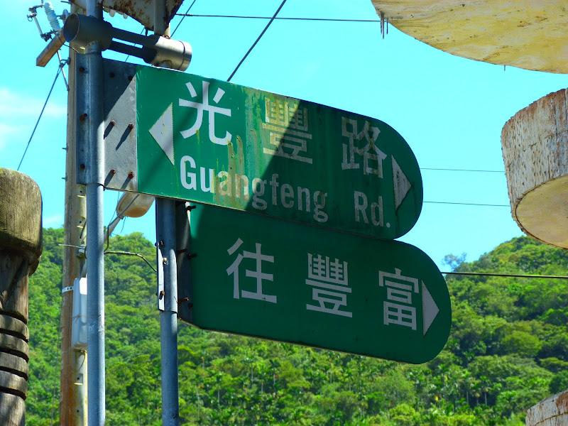 presqu'arrivé à Fongbin