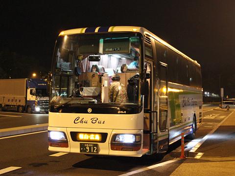 中国バス「メイプルハーバー」  ・912 足柄SA休憩中