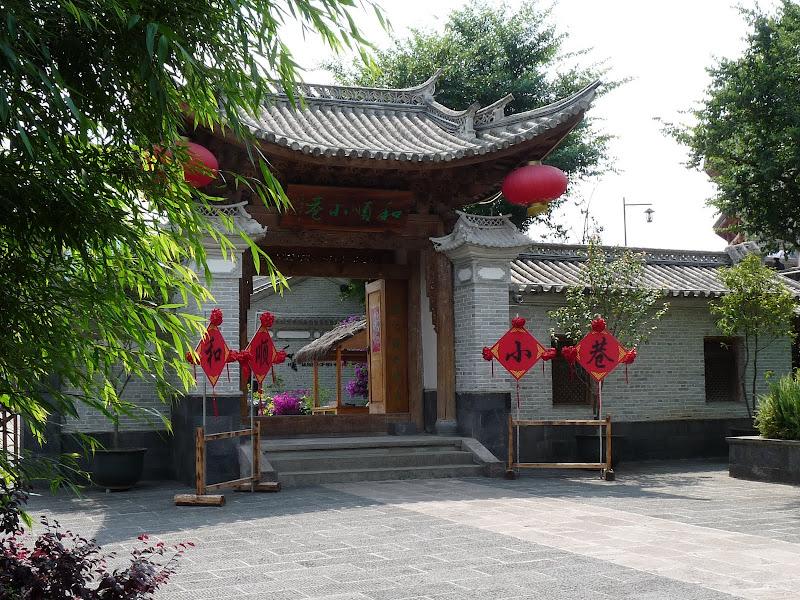 Chine .Yunnan,Menglian ,Tenchong, He shun, Chongning B - Picture%2B637.jpg