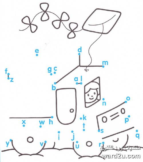 توصيل نقط اتسلى و اتعلم الرسم