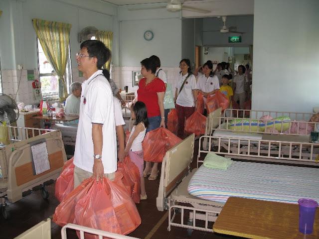 Trip - KWSH Charity 2007 - KWSH%2B-%2BCharity24.JPG
