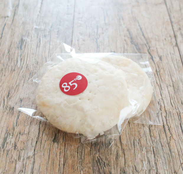 85°C Bakery revisits