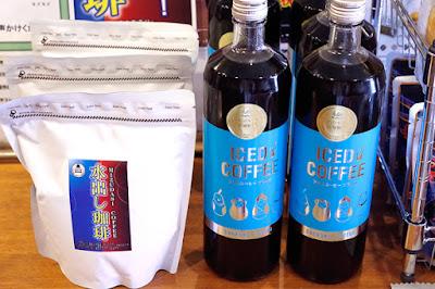 おすすめコーヒー:水出し冷珈琲&瓶入りアイスコーヒー(ブラック)
