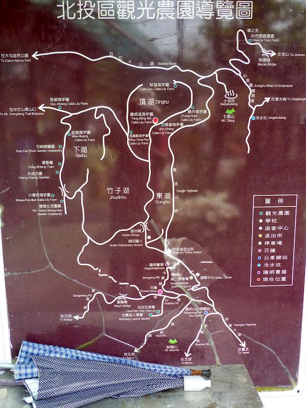 Yangminshan Shitoushan et Jinshan - P1040880.JPG