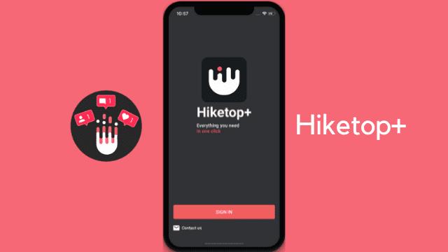برنامج HikeTop