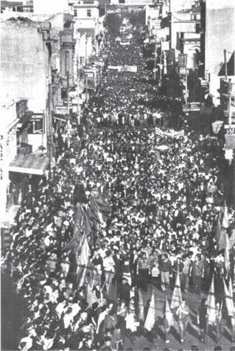 Líber Arce manifestación entierro