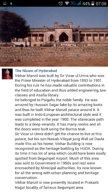 Hyderabad - Rare Pictures - Screenshot_2015-10-04-07-06-11.png