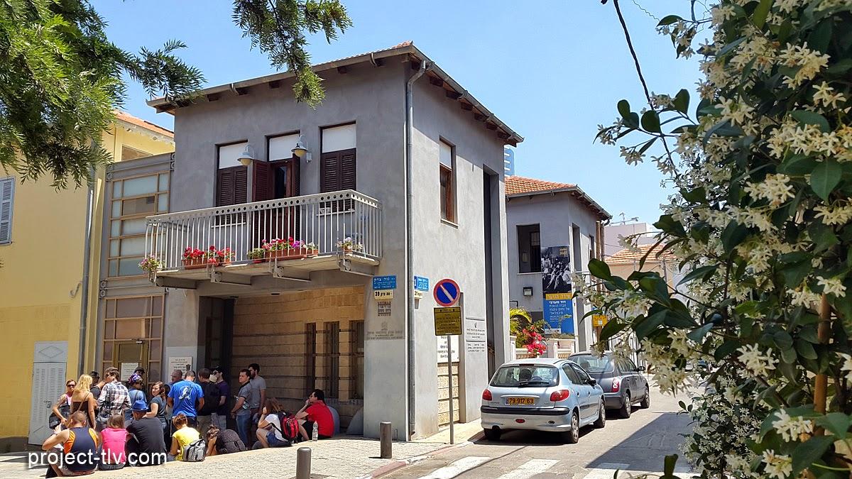 מוזיאון נחום גוטמן - רוקח 19-21