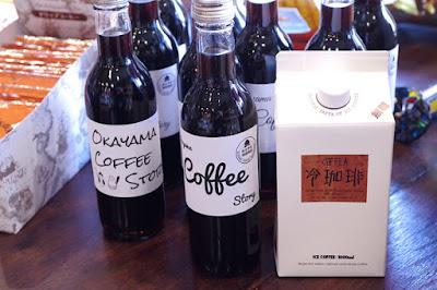バンカオリジナル:アイスコーヒー 瓶入り・紙パック