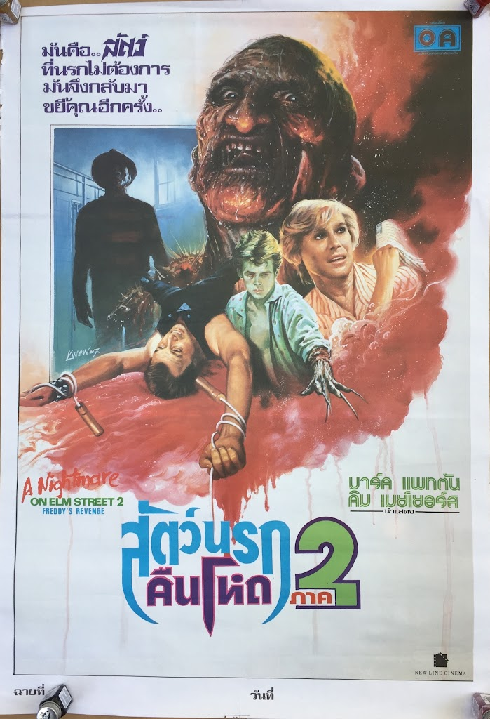 Thai Nightmare 2 21x31 #2