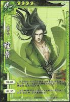 Cheng Pu 3