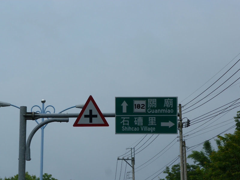 Tainan County. De Meinong à Tainan en scooter. J 13 - vendredi%2B20%2B235.JPG