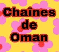 La fréquence des Canaux ou chaines de télévision Oman TV sur  Badr-4 / 5/6/6/60 ° E