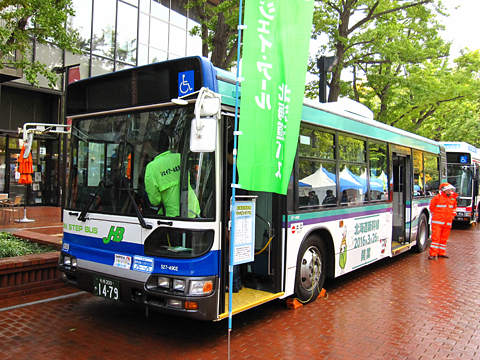 北海道バスフェスティバル2015 ジェイ・アール北海道バス 1479