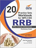 IBPS-RRB-Office-Assistant-Prelims-WB