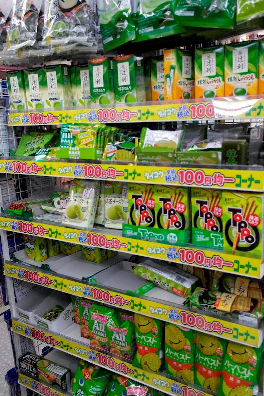 2014 Japan - Dag 4 - janita-SAM_5903.JPG