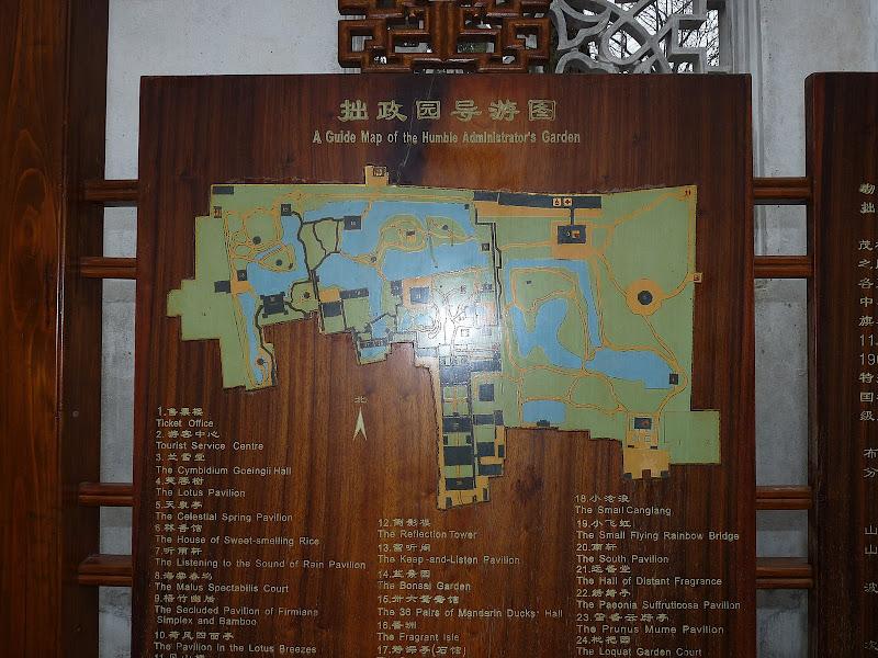Chine.Shanghai et Suzhou - P1060108.JPG