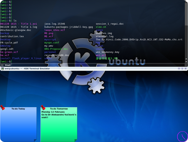 kubuntu.console