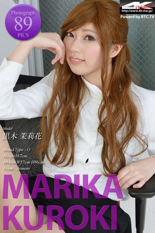 [4K-STAR]2016.01.01 Marika Kuroki 黒木茉莉花 Office Lady[89+1P/182M]