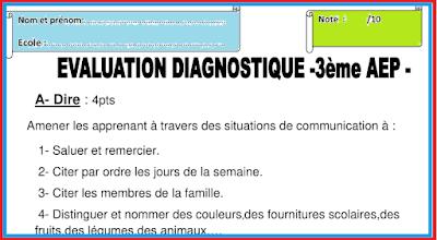 التقويم التشخيصي اللغة الفرنسية المستوى الثالث 2021 2022